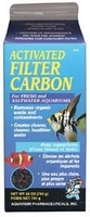 Image Pond Care Activated Filter Carbon