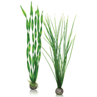 Image biOrb Easy Plant Set Tall Green